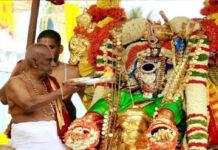 ತಮಿಳುನಾಡನಲ್ಲಿ ಮಹಿಳೆಯರು, ಬ್ರಾಹ್ಮಣೇತರಿಗೆ ಅರ್ಚಕ ಹುದ್ದೆ