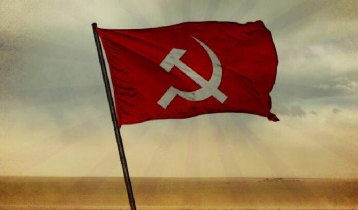 ಬೆಲೆ ಏರಿಕೆಯ ವಿರುದ್ಧ ಜೂನ್ 16 ರಿಂದ 30 ವರೆಗೆ ರಾಷ್ಟ್ರವ್ಯಾಪಿ ಪ್ರತಿಭಟನೆಗೆ ಎಡ ಪಕ್ಷಗಳು ಕರೆ | Naanugauri