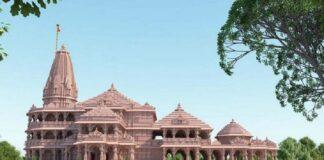 ರಾಮ ಜನ್ಮಭೂಮಿ ಟ್ರಸ್ಟ್ನಿಂದ ಭೂ ದಂಧೆ: ರಾಮನ ಹೆಸರಲ್ಲಿ ಲೂಟಿ ಎಂದ AAP, SP | Naanu gauri
