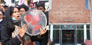 ಪ್ರತಿಭಟನೆಯನ್ನು 'ದುಷ್ಕೃತ್ಯ' ಎಂದು ಜೆಎನ್ಯು ಅಧ್ಯಕ್ಷೆಗೆ ನೋಟಿಸ್ ನೀಡಿದ ವಿವಿ! | Naanu gauri