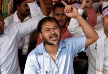 ಸಿಎಎ ವಿರೋಧಿ ಹೋರಾಟಗಾರ ಅಖಿಲ್ ಗೊಗೊಯ್ ವಿರುದ್ದದ ಪ್ರಕರಣ ಖುಲಾಸೆಗೊಳಿಸಿದ ಕೋರ್ಟ್ | Naanu gauri