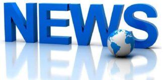 ಸುದ್ದಿ ಮೇಲಿನ ನಂಬಿಕೆ - 46 ದೇಶಗಳಲ್ಲಿ ಭಾರತ 31 ನೇ ಸ್ಥಾನದಲ್ಲಿದೆ!   Naanu gauri