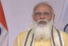 ಇ-ರುಪಿ ವ್ಯವಸ್ಥೆಗೆ ಚಾಲನೆ ನೀಡಿದ ಪ್ರಧಾನಿ ಮೋದಿ | Naanu gauri