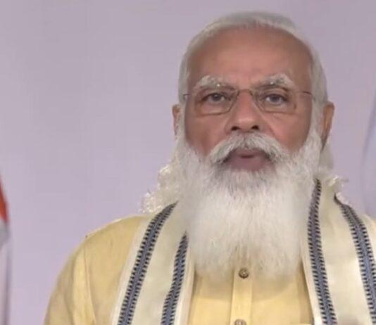 ಇ-ರುಪಿ ವ್ಯವಸ್ಥೆಗೆ ಚಾಲನೆ ನೀಡಿದ ಪ್ರಧಾನಿ ಮೋದಿ   Naanu gauri