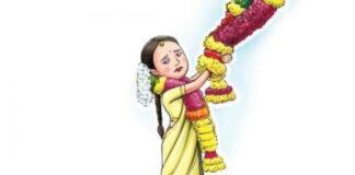 ಬಾಲ್ಯವಿವಾಹದಿಂದ ಜಾಗತಿಕವಾಗಿ ದಿನಕ್ಕೆ 60 ಕ್ಕೂ ಹೆಚ್ಚು ಬಾಲಕಿಯರ ಸಾವು: ವರದಿ