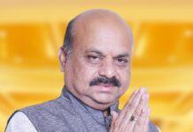 ರಾಜ್ಯದ ಹೊಸ ಮುಖ್ಯಮಂತ್ರಿಯಾಗಿ ಬಸವರಾಜ್ ಬೊಮ್ಮಾಯಿ!   Naanu gauri