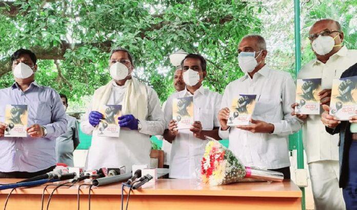 ಸಂವಿಧಾನಕ್ಕೆ ವಿರುದ್ಧವಾಗಿ ನಡೆದುಕೊಳ್ಳುವವರು ಮನುಷ್ಯತ್ವ ಇಲ್ಲದವರು: ಸಿದ್ದರಾಮಯ್ಯ   Naanu Gauri