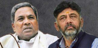 ಸಿದ್ದರಾಮಯ್ಯ v/s ಡಿಕೆ ಶಿವಕುಮಾರ್: ರಾಜ್ಯ ಕಾಂಗ್ರೆಸ್ನಲ್ಲಿ ಎಲ್ಲವೂ ಸರಿಯಿಲ್ಲ!   Naanu gauri
