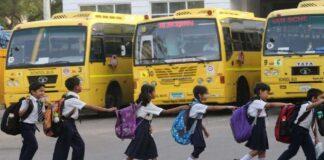 ಪಂಜಾಬ್ ಶಾಲೆಗಳ ಎಲ್ಲಾ ತರಗತಿಗಳು ಸೋಮವಾರದಿಂದ ಪ್ರಾರಂಭ! | Naanu gauri