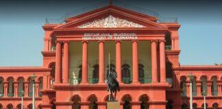 ಆನ್ಲೈನ್ ಜೂಜಾಟ: ರಾಜ್ಯ ಸರ್ಕಾರಕ್ಕೆ ಕರ್ನಾಟಕ ಹೈಕೋರ್ಟ್ ತರಾಟೆ | Naanu gauri