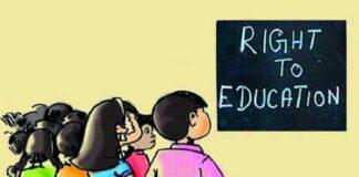 ಆರ್ಟಿಇ ನಿಧಿ ₹ 1.87 ಕೋಟಿ ದುರುಪಯೋಗ ಆರೋಪ - 20 ಬ್ಲಾಕ್ ಶಿಕ್ಷಣ ಅಧಿಕಾರಿಗಳಿಗೆ ನೋಟಿಸ್ | Naanu gauri