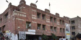 ಸೆಪ್ಟೆಂಬರ್ 22 ಮತ್ತು 23ಕ್ಕೆ ಜೆಎನ್ಯು ಪ್ರವೇಶ ಪರೀಕ್ಷೆ-2021 | Naanu gauri