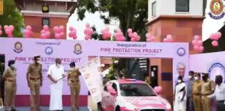 ಕೇರಳ: ಮಹಿಳೆಯರ ಸುರಕ್ಷತೆಗಾಗಿ ಪಿಂಕ್ ಪ್ರೊಟೆಕ್ಷನ್ ಯೋಜನೆ ಆರಂಭ