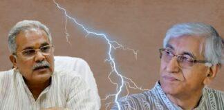 ಛತ್ತೀಸ್ಗಡ ಸರ್ಕಾರದಲ್ಲಿ ಬಂಡಾಯ: ಕಾಂಗ್ರೆಸ್ಗೆ ಹೊಸ ತಲೆ ನೋವು! | Naanu gauri