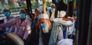 12 ತಬ್ಲಿಘಿ ಜಮಾಅತ್ ಸದಸ್ಯರ ಪ್ರಕರಣವನ್ನು ಖುಲಾಸೆಗೊಳಿಸಿದ ಯುಪಿ ನ್ಯಾಯಾಲಯ   Naanu Gauri
