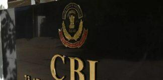 ಹೈಕೋರ್ಟ್ ನ್ಯಾಯಾಧೀಶರ ವಿರುದ್ದ ಮಾನಹಾನಿ ಪೋಸ್ಟ್; ಮತ್ತೆ ಇಬ್ಬರನ್ನು ಬಂಧಿಸಿದ CBI | Naanu gauri