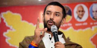 ಮತ್ತೆ ಒಂಟಿಯಾದ ಚಿರಾಗ್ ಪಾಸ್ವಾನ್ - ಜೆಡಿಯುಗೆ ಹಾರಿದ ಪಕ್ಷದ ಪ್ರಮುಖ ನಾಯಕ! | Naanu gauri