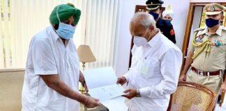 ಪಂಜಾಬ್ ಮುಖ್ಯಮಂತ್ರಿ ಕ್ಯಾಪ್ಟನ್ ಅಮರಿಂದರ್ ಸಿಂಗ್ ರಾಜೀನಾಮೆ! | Naanu gauri