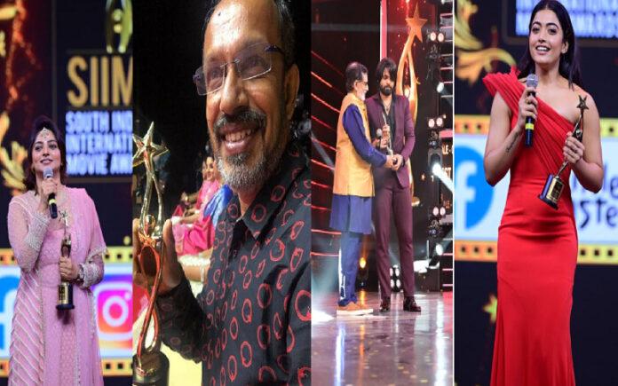 ಸೈಮಾ 2021: ರಚಿತಾ ರಾಮ್, ರಶ್ಮಿಕಾ, ದರ್ಶನ್, ರಕ್ಷಿತ್ ಶೆಟ್ಟಿ, ಬಿ.ಸುರೇಶ್ಗೆ ಪ್ರಶಸ್ತಿ