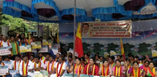 ಸೆ.14 ರಂದು 'ಹಿಂದಿ ಹೇರಿಕೆ ನಿಲ್ಲಿಸಿ' ಟ್ವಿಟರ್ ಆಂದೋಲನಕ್ಕೆ ಕರವೇ ಕರೆ