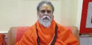 ದೇಶದ ಪ್ರಮುಖ ಧಾರ್ಮಿಕ ಸಂಸ್ಥೆಯ ಮುಖ್ಯಸ್ಥ ನರೇಂದ್ರ ಗಿರಿ ಆತ್ಮಹತ್ಯೆ - ಯುಪಿ ಪೊಲೀಸ್