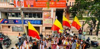 'ಹಿಂದಿ ದಿನ' ವಿರೋಧಿಸಿ 'ಕರವೇ' ವತಿಯಿಂದ ರಾಜ್ಯದಾದ್ಯಂತ ಪ್ರತಿಭಟನೆ | Naanu gauri