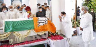 ರಾಷ್ಟ್ರಧ್ವಜಕ್ಕೆ ಅವಮಾನ: BJP ರಾಷ್ಟ್ರಾಧ್ಯಕ್ಷ ಜೆಪಿ ನಡ್ಡಾ ವಿರುದ್ದ ಪ್ರಕರಣ ದಾಖಲು   Naanu gauri