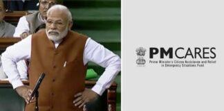 ಪಿಎಂ ಕೇರ್ಸ್ ಭಾರತ ಸರ್ಕಾರದ ನಿಧಿಯಲ್ಲ, RTI ಅಡಿಯಲ್ಲಿ ತರಲು ಸಾಧ್ಯವಿಲ್ಲ: ಮೋದಿ ಸರ್ಕಾರ | Naanugauri