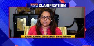ರಾಹುಲ್ ಗಾಂಧಿ ವಿರುದ್ದ ಅವಹೇಳನಕಾರಿ ಪದ ಬಳಕೆ: ಆಕ್ರೋಶಕ್ಕೆ ಮಣಿದು ಕ್ಷಮೆ ಕೇಳಿದ 'ಟೈಮ್ಸ್ ನೌ' ಪತ್ರಕರ್ತೆ | Naanu Gauri