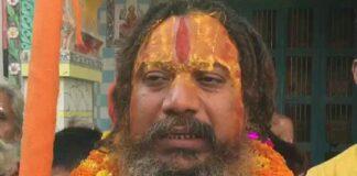 ದೇಶವನ್ನು ಹಿಂದೂ ರಾಷ್ಟ್ರ ಎಂದು ಘೋಷಿಸದಿದ್ದರೆ 'ಜಲಸಮಾಧಿ' ಆಗುತ್ತೇನೆ': ಪರಮಹಂಸ ಆಚಾರ್ಯ | Naanu Gauri