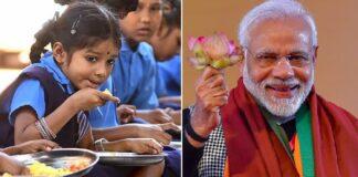 'ಪಿಎಂ ಪೋಶನ್': ಬಿಸಿಯೂಟ ಯೋಜನೆಯ ಹೆಸರು ಬದಲಿಸಿದ ಒಕ್ಕೂಟ ಸರ್ಕಾರ! | Naanu gauri