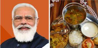 'Tika ಉತ್ಸವ' ಆಯ್ತು, ಇನ್ನು 'ತಿಥಿ ಬೋಜನ'!: ಬಿಸಿಯೂಟ ಹೆಸರು ಬದಲಾವಣೆ ಬಗ್ಗೆ ನೆಟ್ಟಿಗರು   Naanu Gauri