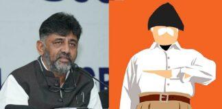 NEP ಎಂದರೆ 'ನಾಗ್ಪುರ ಶಿಕ್ಷಣ ನೀತಿ' - ಡಿ.ಕೆ. ಶಿವಕುಮಾರ್ ಆಕ್ರೋಶ | Naanu gauri