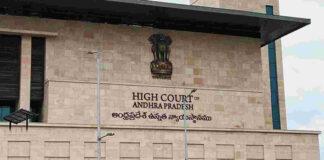 ರೈತ ಮಹಿಳೆಗೆ ಪರಿಹಾರ ವಿಳಂಬ: ನ್ಯಾಯಾಂಗ ನಿಂದನೆ ಆರೋಪದಲ್ಲಿ ಆಂಧ್ರದ IAS ಅಧಿಕಾರಿಗಳಿಗೆ ಜೈಲು