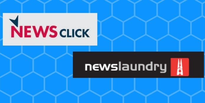 news laundry