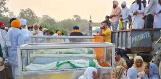 ಲಖಿಂಪುರ್ ಹತ್ಯಾಕಾಂಡ: ಬುಧವಾರ ವಿಚಾರಣೆ ಕೈಗೆತ್ತಿಕೊಳ್ಳಲಿರುವ ಸುಪ್ರೀಂಕೋರ್ಟ್   Naanu gauri