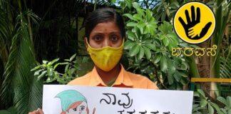 ಬೆಂಗಳೂರು: ಪೌರಕಾರ್ಮಿಕರ ಘನತೆಯ ಬದುಕು, ಗೌರವ, ವಸತಿ, ಶಿಕ್ಷಣಕ್ಕಾಗಿ 15 ದಿನಗಳ ಜಾಥಾ