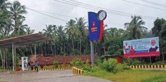 ಮತ್ತೇ ಇಂಧನ ದರ ಏರಿಕೆ: ಉತ್ತರ ಕನ್ನಡದಲ್ಲಿ ಅತೀ ಹೆಚ್ಚು 112.48 ₹/L | Naanu gauri