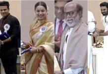 ಧನುಷ್, ಮನೋಜ್ ಬಾಜಪೇಯಿ, ಕಂಗನಾ ರಣಾವತ್ಗೆ ಅತ್ಯುತ್ತಮ ನಟ, ನಟಿ ರಾಷ್ಟ್ರೀಯ ಪ್ರಶಸ್ತಿ