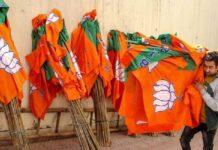 ಯುಪಿ ವಿಧಾನಸಭಾ ಚುನಾವಣೆ-2022: 'ಪೂರ್ವಾಂಚಲ' ಕಡೆಗೆ ಗಮನ ಹರಿಸಿದ BJP!