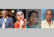 ಬೆಂಗಳೂರು: ಶನಿವಾರ 'ಬರಗೂರು ಪ್ರಶಸ್ತಿ' ಪ್ರದಾನ ಸಮಾರಂಭ | Naanu Gauri
