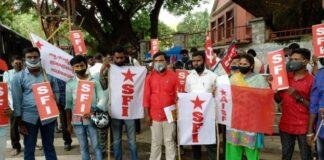 ನೀಟ್ ವಿರೋಧಿಸಿ SFI ಯಿಂದ ದೇಶಾದ್ಯಂತ ಪ್ರತಿಭಟನೆ | Naanu gauri