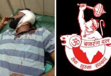 ದಕ್ಷಿಣ ಕನ್ನಡ: BJP ನಾಯಕನ ಮೇಲೆ ಬಜರಂಗ ದಳದ ಕಾರ್ಯಕರ್ತರಿಂದ ತಲವಾರು ದಾಳಿ | Naanu Gauri