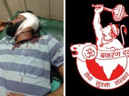 ದಕ್ಷಿಣ ಕನ್ನಡ: BJP ನಾಯಕನ ಮೇಲೆ ಬಜರಂಗ ದಳದ ಕಾರ್ಯಕರ್ತರಿಂದ ತಲವಾರು ದಾಳಿ   Naanu Gauri