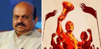 ಮತೀಯ ಗೂಂಡಾಗಿರಿ ಸಮರ್ಥನೆ: ಸಿಎಂ ವಿರುದ್ದ ರಾಜ್ಯದಾದ್ಯಂತ ಪ್ರತಿಭಟನೆ | Naanu Gauri