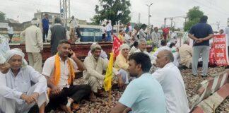 ರೈಲ್ ರೋಕೋ ಚಳವಳಿ: ನೂರಾರು ರೈತರ ವಿರುದ್ದ FIR ದಾಖಲಿಸಿದ ಹರಿಯಾಣ ಸರ್ಕಾರ | Naanu Gauri