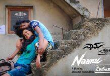 ತಸ್ವೀರ್ ದಕ್ಷಿಣ ಏಷ್ಯಾ ಚಿತ್ರೋತ್ಸವ: ಅತ್ಯುತ್ತಮ LGBTQI+ ಚಿತ್ರ ಪ್ರಶಸ್ತಿ ಪಡೆದ ಕನ್ನಡದ 'ನಾನು ಲೇಡಿಸ್'